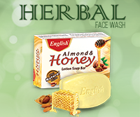 English Almond & Honey Lotion Soap Bar